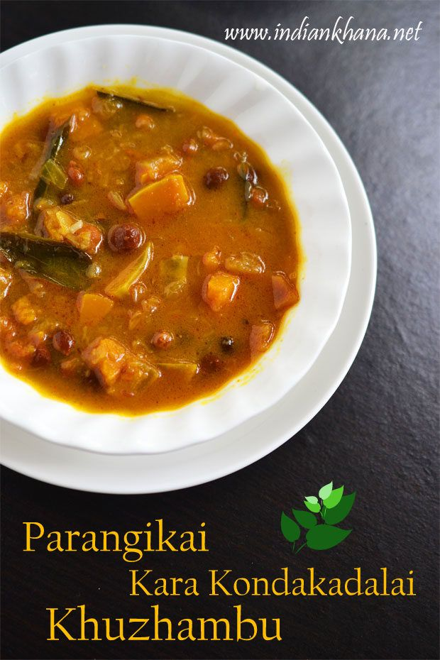 Pumpkin Black Chickpeas Curry or kuzhambu is South Indian tangy curry