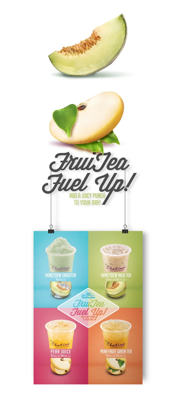 Chatime | Fruit Series Posters by Kenny Foo, via Behance