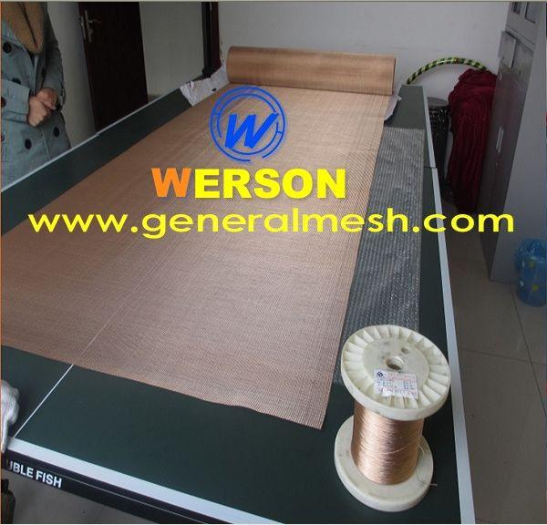Generalmesh 인청동망, 청동망 URL:http://www.generalmesh.com    Email: sales@generalmesh.com Address: hengshui city ,hebei province,China Tel:86-318-7757320 Skype: jennis01 Wechat: 13722823064