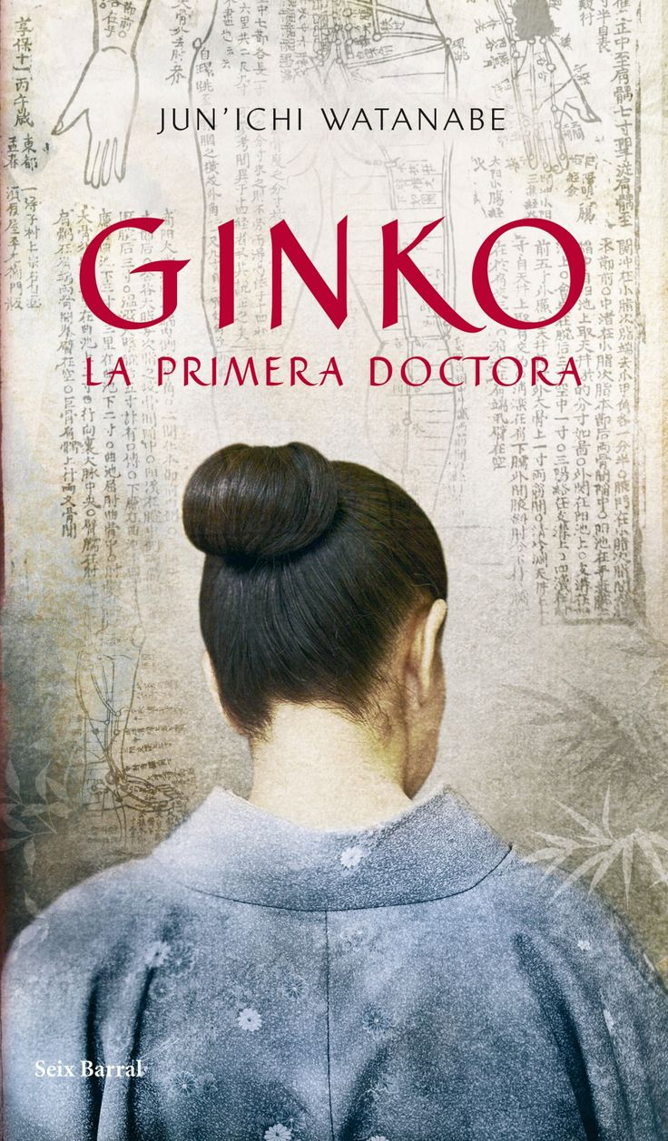 Jun'ichi Watanabe - Ginko la primera doctora