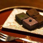 京都生ショコラ オーガニックティーハウス (Kyoto 生 Chocolat Organic Tea House) - 蹴上/チョコレート [食べログ]