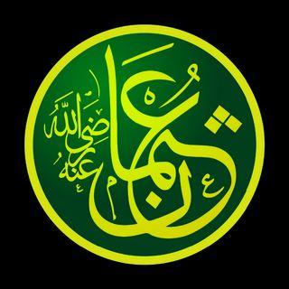Kisah Sahabat Nabi, Blog Islami
