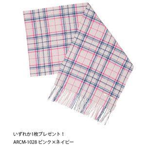 【期間限定マフラープレゼント!】ダッフルコート BESTELLA BS802