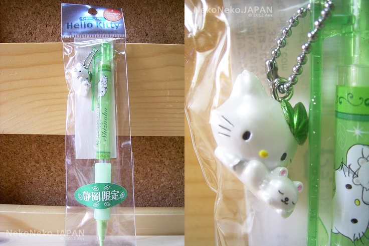 GOTOCHI Charmmy KITTY Figure Mechanical Pen SHIZUOKA Green Tea MADE IN JAPAN NEW *SOLD OUT!*