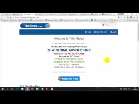 THWGlobal заработок без вложений до 25$ в день!