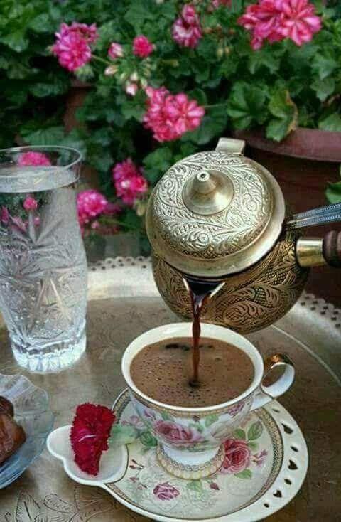 Bună dimineața , suflet frumos ! Bei o cafea cu mine ! - Sofian Elena - Google+