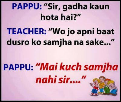 Shayari Urdu Images: Latest Jokes & Funny image For WhatsApp 2016