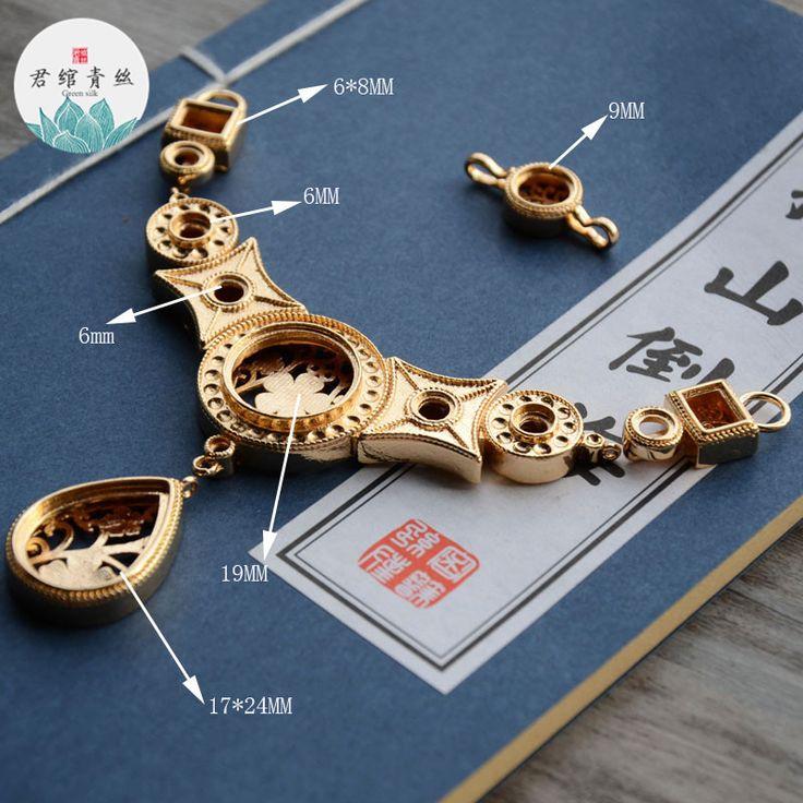 君綰青絲純銅鍍保色仿古李靜訓項鏈鑲嵌套裝配件 瓔珞diy材料漢服-淘寶網 in 2020   Charm bracelet, Jewelry, Items
