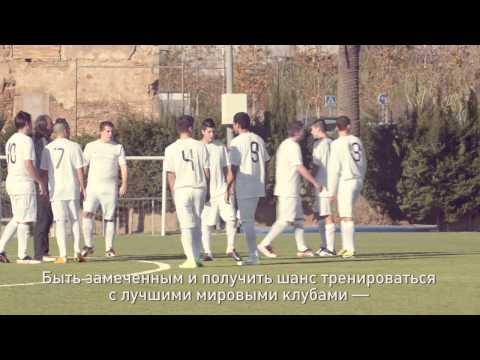 Nike Football: Шанс: Поиск начался: Пеп Гвардиола