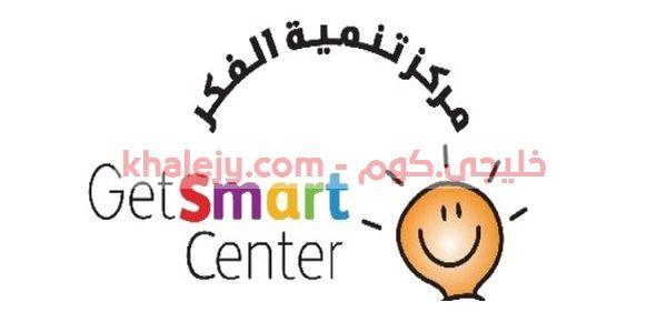 وظائف جدة 2020 أعلن مركز تنمية الفكر عبر البوابة الوطنية للعمل طاقات عن 10 وظائف لحديثي التخرج للعمل بالمركز بمحافظة جدة ننشر التفاص Smart Center Smart Gef