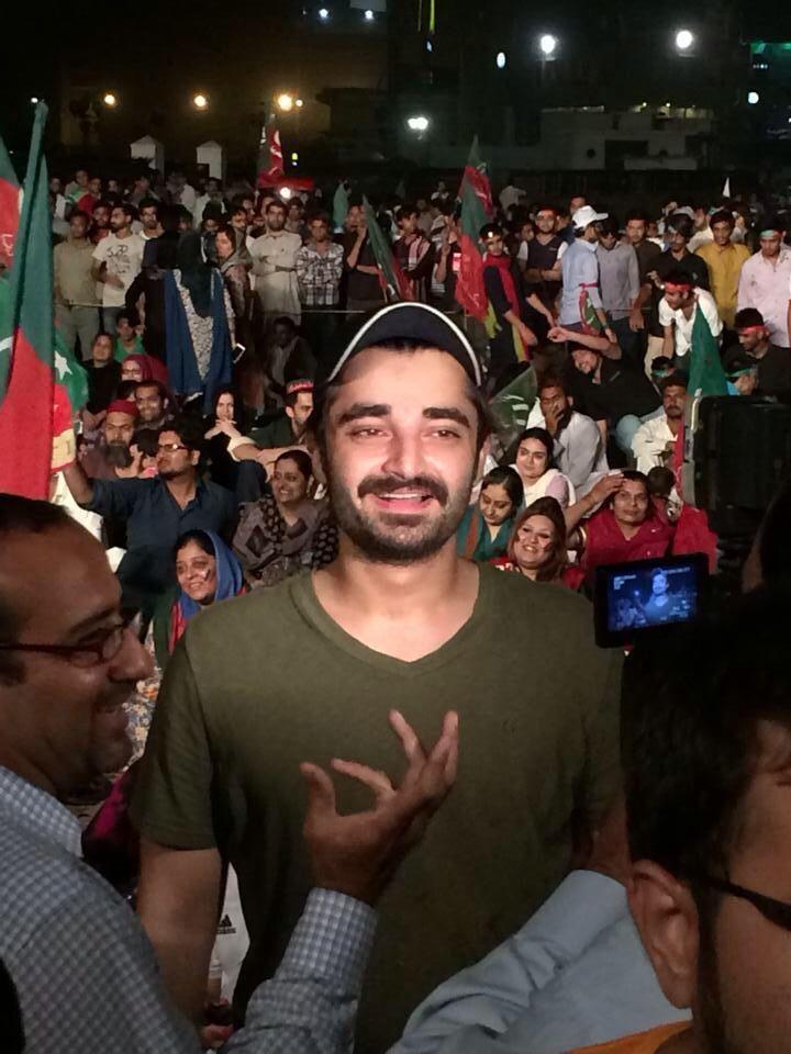 Hamza Ali Abbasi at Azaadi March  #AzadiDharna #PTI #ImranKhan #GoNawazGo #Islamabad #HamzaAliAbbasi #Azadi #BilalLashari #PakistanTehreekeInsaf #Afzal #PyarayAfzal #PakistaniActor #PakistaniDramas #PakistaniMovies #Waar #MainHoonShahidAfridi #MudHouseAndGoldenDoll #Kambakht #arydigital #HumTv #HamzaAbbasi #Actor #director #Writer #MusicComposer #Poet #PyareAfzal #Pakistani #HamzaAbbasi #Facebook #Record