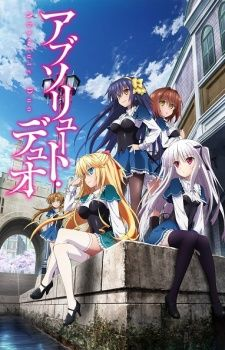 Absolute Duo picture