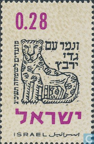 2024 Best Isreali Stamps Images On Pinterest Israel