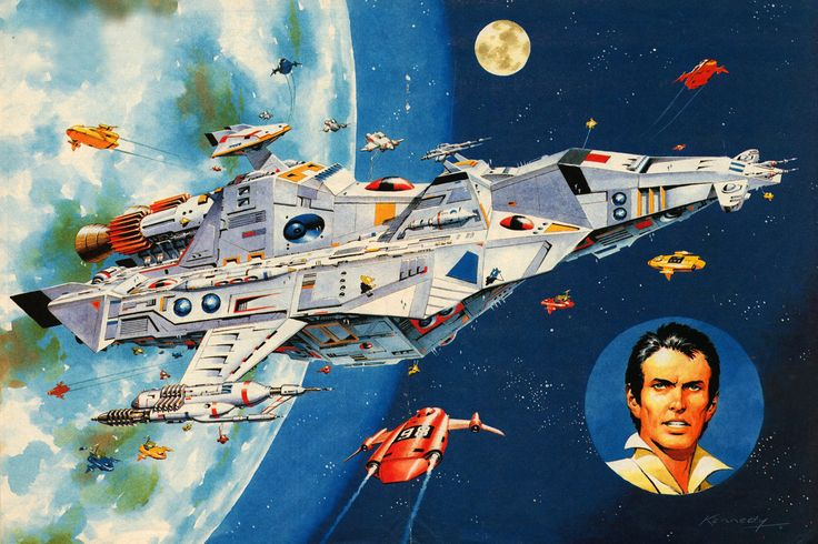 An Ian Kennedy centrespread from the UK SF comic 'Wildcat'""
