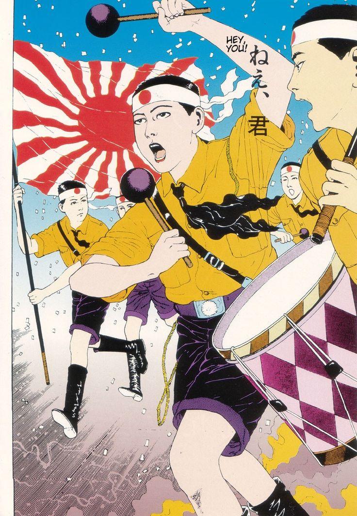 Suehiro Maruo http://www.maruojigoku.com