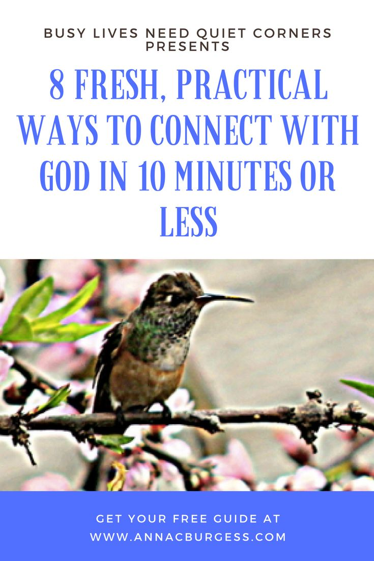 Ideas for Quiet Times with God, Ideas to meet with God. Grab your free guide now at www.annacburgess.com #timewithGod #quiettimeideas
