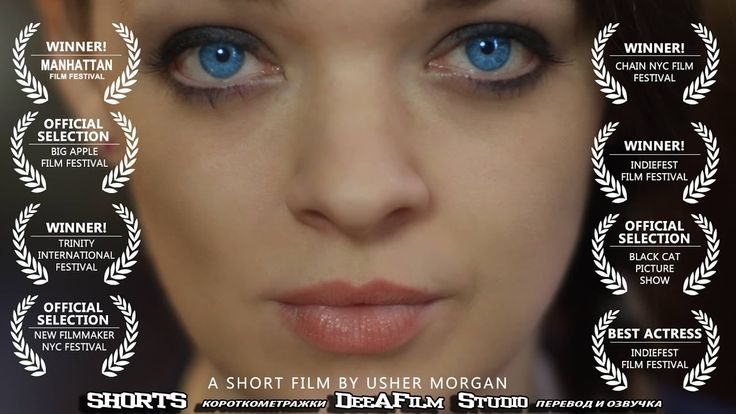 Короткометражка «Залёт» | Озвучка DeeAFilm