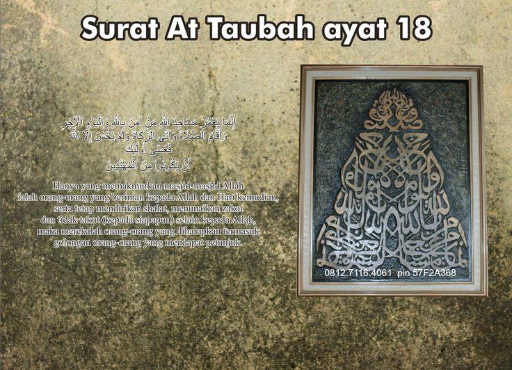 Pin di 0812.7116.4061 Jual Kaligrafi Allah 3D