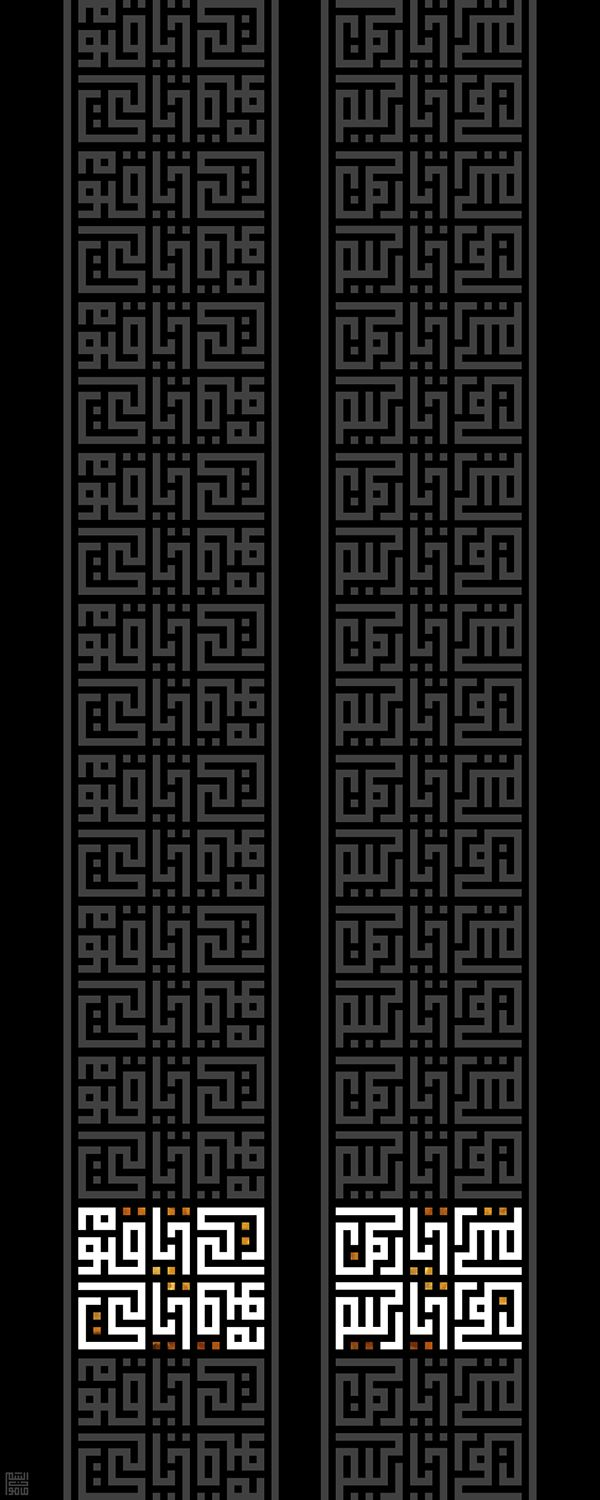 Words of Gold Collection   Arabic CalligraphyCollection of Kufic Arabic Font ...