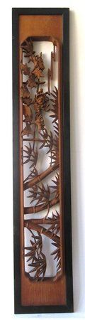 Antique Japanese Carved Ranma/Transom.