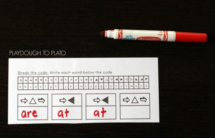 Spell sight words from a code. Awesome sight word practice for kids