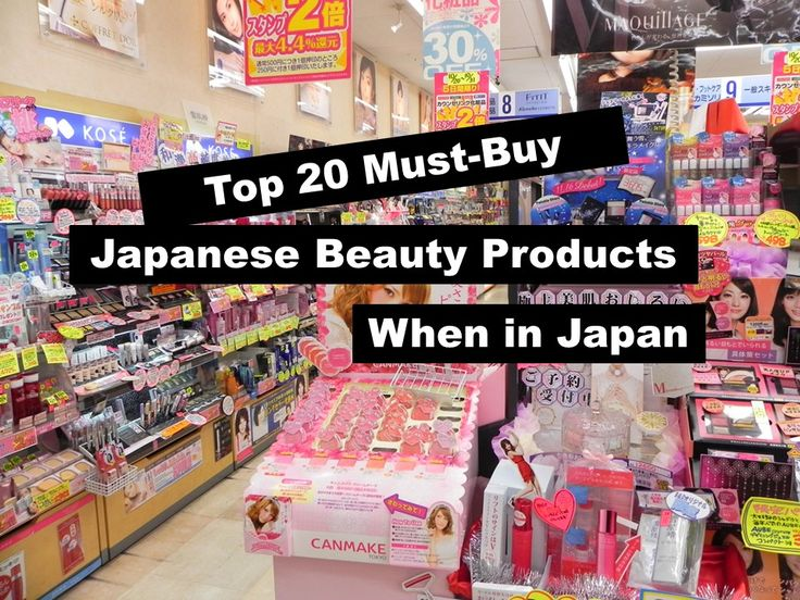 Top 20 Must-Buy Japanese Beauty Products