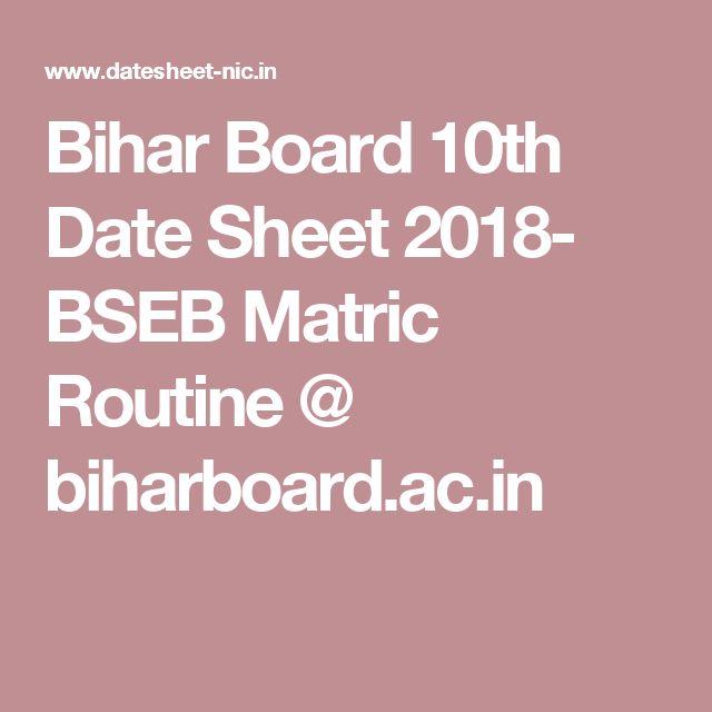 Bihar Board 10th Date Sheet 2018- BSEB Matric Routine @ biharboard.ac.in