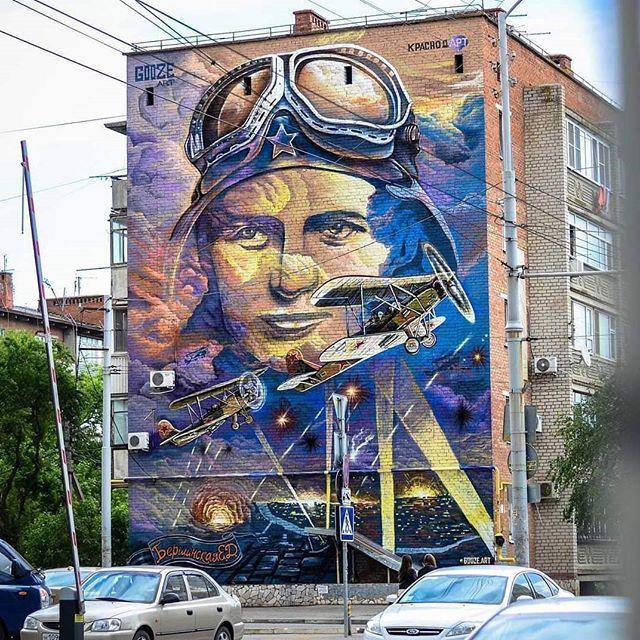 Artist Gooze Untitled Location Krasnodar Russia Streetartsavemylife Gooze Art Gooze Aviator Plai Wall Street Art 3d Street Art Street Art Graffiti