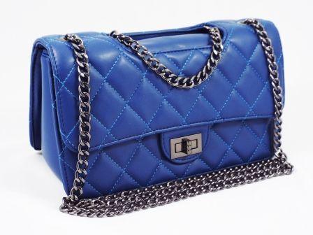 Geanta dama Nydia albastra la pretul de 75 RON. Comanda Geanta dama Nydia albastra de la Biashoes!