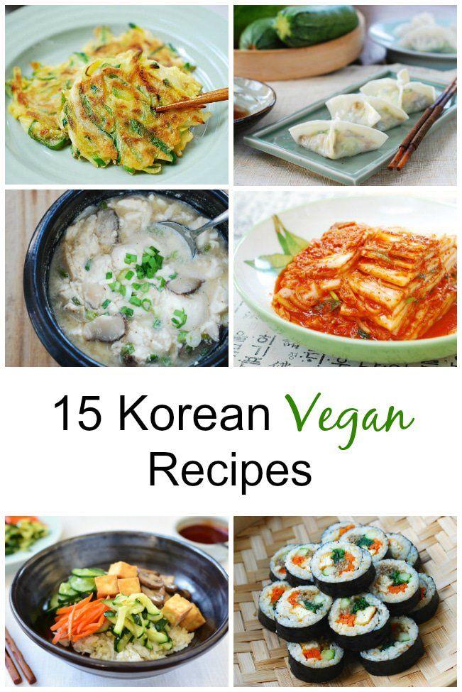 15 Korean Vegan Recipes Korean Food Korean Bapsang
