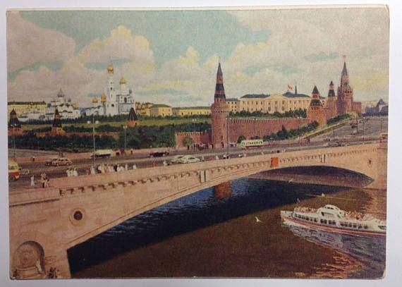 #paintings, #vintagepostcard, #vintagepostcards, #antiquepostcard, #vintage, #collectiblepostcard, #oldpostcards, #vintagephotograph, #vintagecard, #antiquepostcards, #scrapbookingephemera, #ephemera, #vintage, #paper, #oldpostcard, #scrapbooking, #postcardlot, #retropostcards, #postcardssoviet, #illustration, #vintageart, #sovietpostcard, #Moscow, #Kremlin