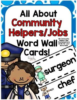 All About Community Helpers/Jobs Word Wall Picture Cards