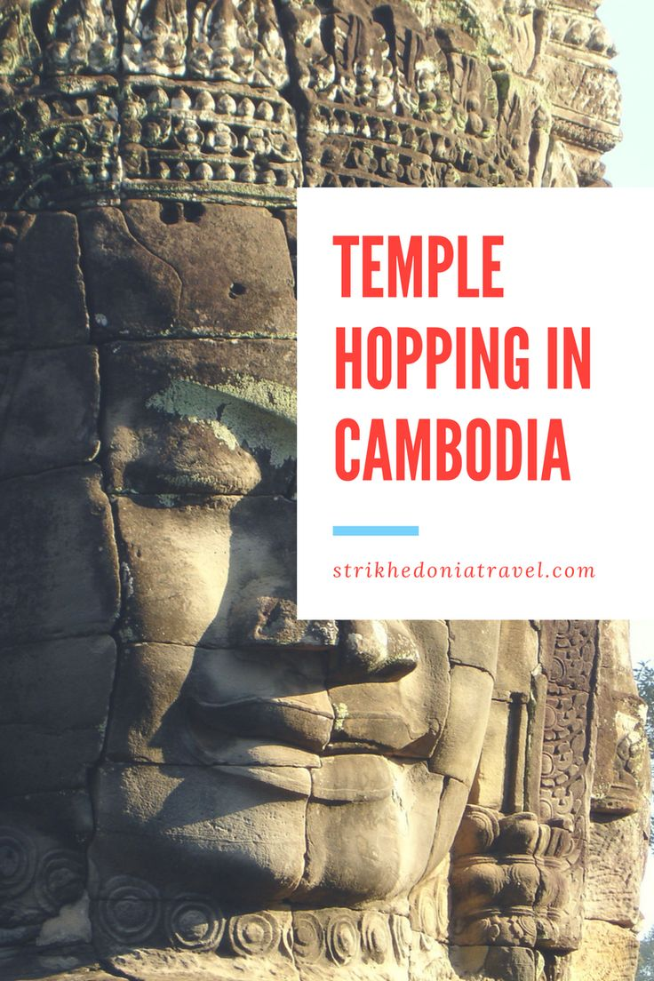 My experience exploring Cambodias Angkor temple complex and arriving in Siem Reap.