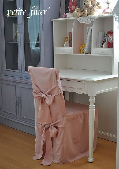 chair cover pink♡