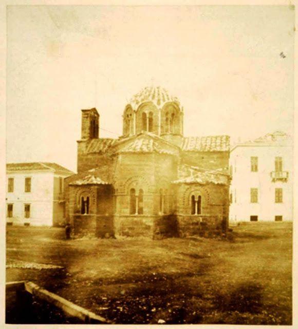 Η εκκλησία των Αγίων Θεοδώρων στην Αθήνα, γύρω στο 1855. Φωτογραφία του Φ. Μαργαρίτη. Billy Files: Oι πρωτοπόροι Έλληνες φωτογράφοι της Αθήνας