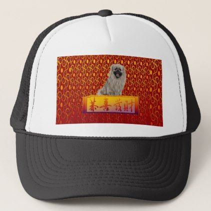 Pekingese Dog on Happy Chinese New Year Trucker Hat - red gifts color style cyo diy personalize unique