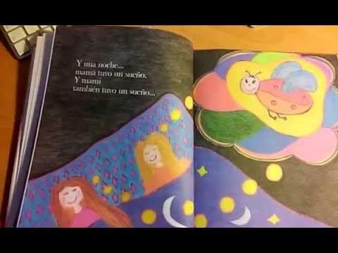 Mamá y Mami sueñan con un Bichito de Luz  Un cuento de reproducción aisistida para los niños de las parejas de mujeres.    #familiashoy #diversidad #dosmamás #reproducciónasistida #donaciónsemen #bichitodeluz #liberumvoxbook #cuentodereproducciónasistida #lgtb #mamáymami