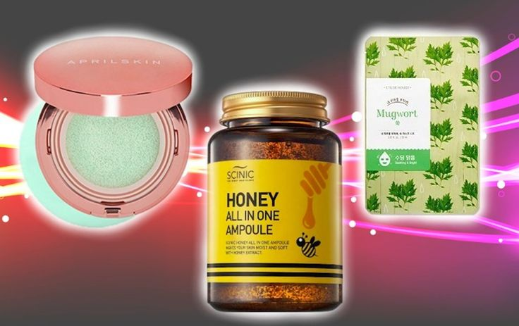 A lot of people these days have been reaching for Korean beauty products instead of drugstore or luxury products from the United States or Europe. But how do you know which to buy when there are so many out there (and the labels are in another langua