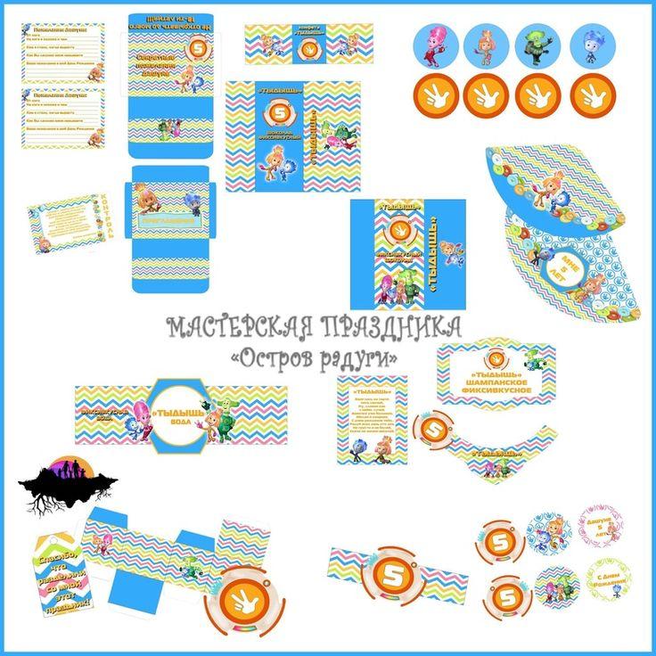 Набор Фиксики - Babyblog.ru