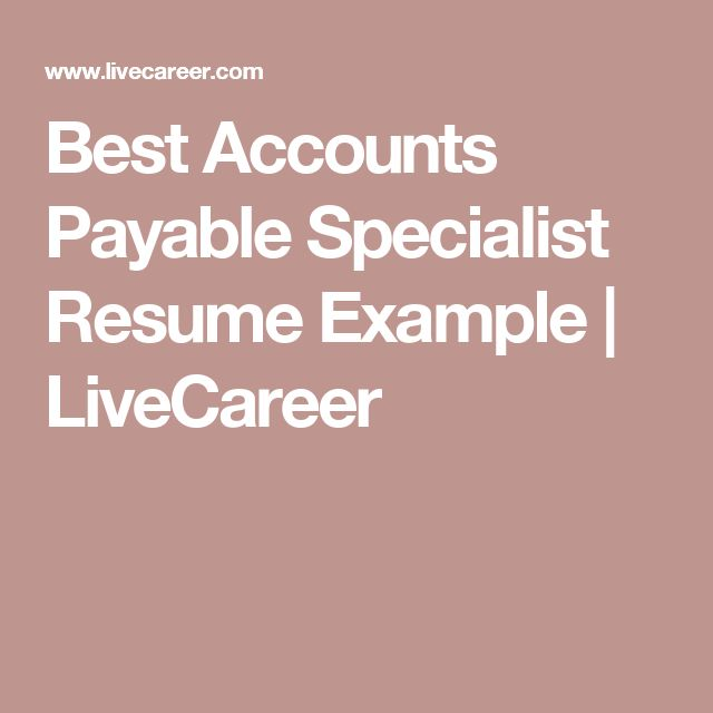 25 best ideas about best resume exles on