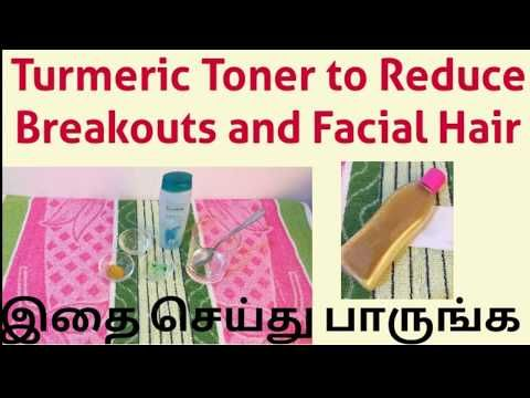 DIY Turmeric Face Toner for Fairer & Glowing Skin …