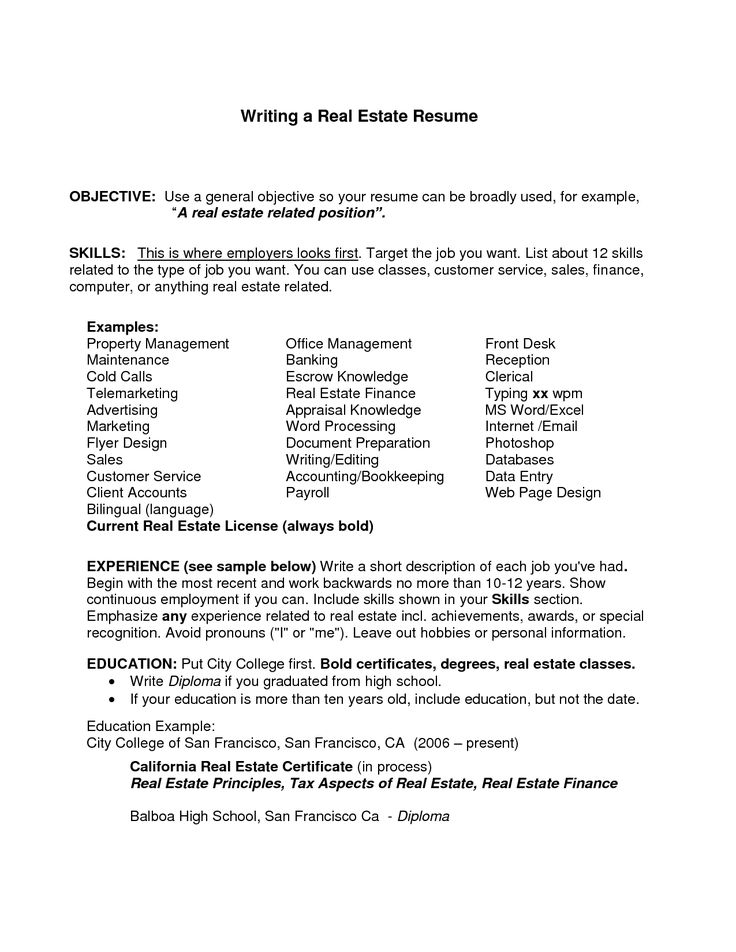 realtor resume objective real estate administrator sample for objectives cover letter