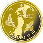 東日本大震災復興事業記念貨幣(第一次発行分):一万円(個別面)