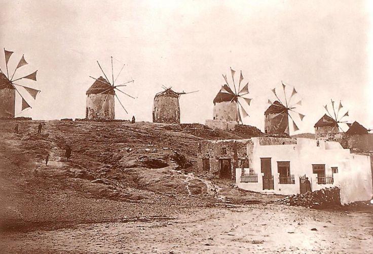 Μύκονος 1885- MYKONOS ISLAND - GREECE - 1885!