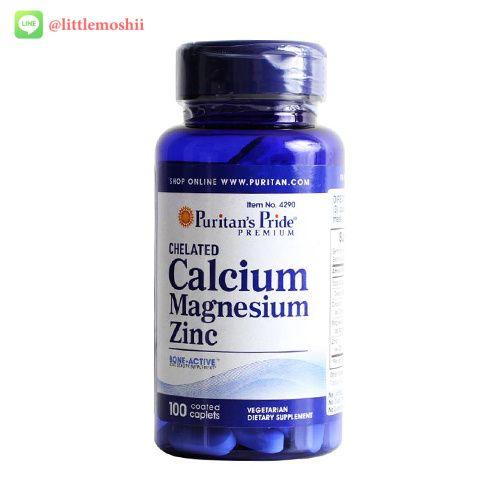 Puritan S Pride Chelated Calcium Magnesium Zinc 100