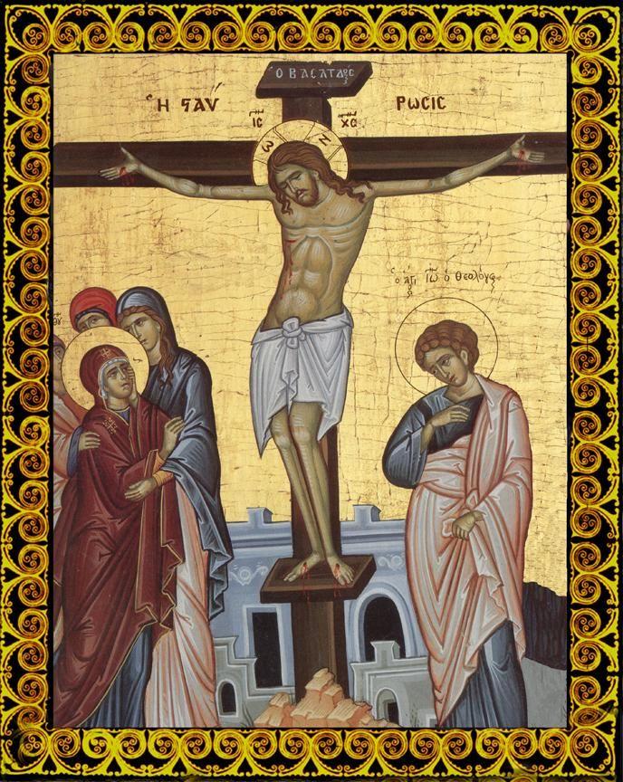 Răstignirea Mântuitorului nostru Iisus Hristos