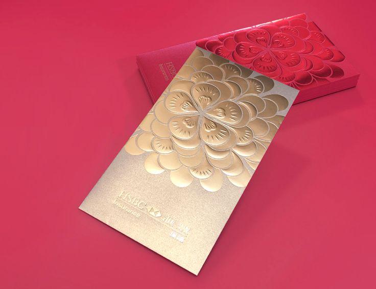 Red Pocket Design on Behance