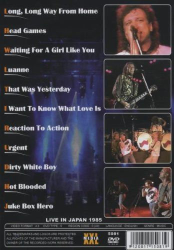 Amazon.com: Foreigner - Live On Stage/official Archive Footage: Foreigner: Movies & TV