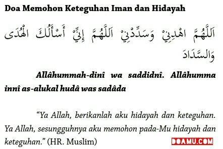 Doa memohon keteguhan Iman & hidayah