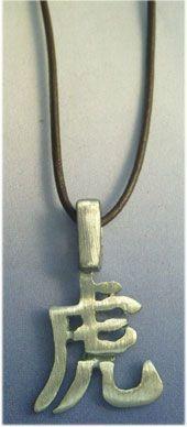 talismanes amuletos y símbolos   colgante horóscopo chino tigre